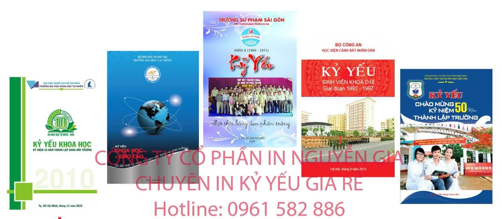 in-ky-yeu-truong-lop-chuyen-nghiep